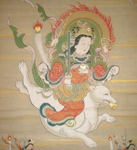 inari Journeying to the Goddess