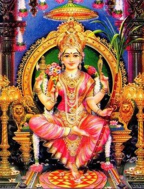 La tercera Gran Sabiduría Cósmica llamada Tripura Sundari